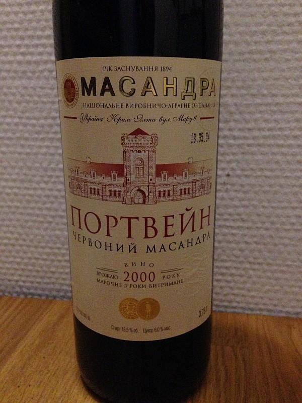 Portwein aus Massandra